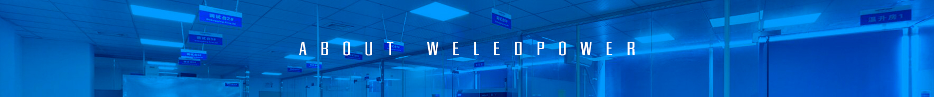 about weledpower