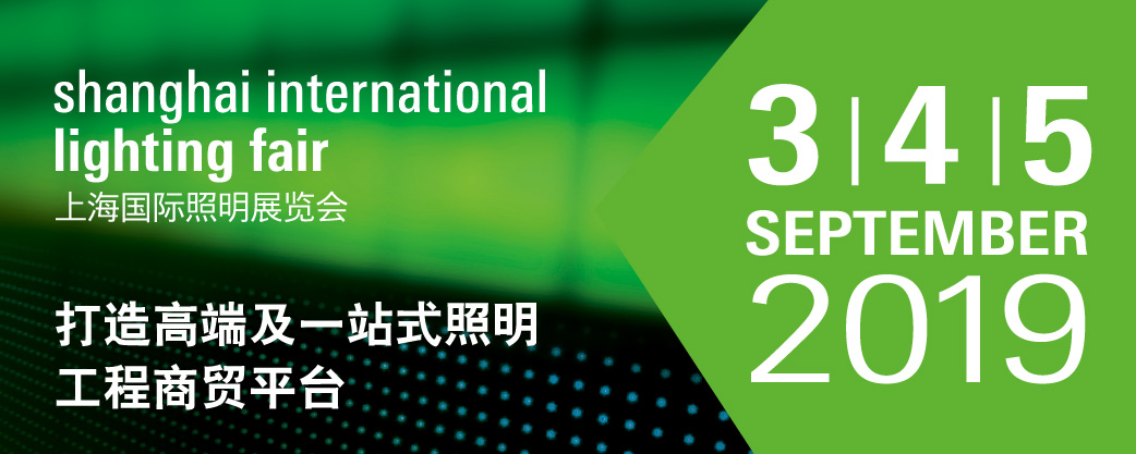 shanghai international lighting fair 2019