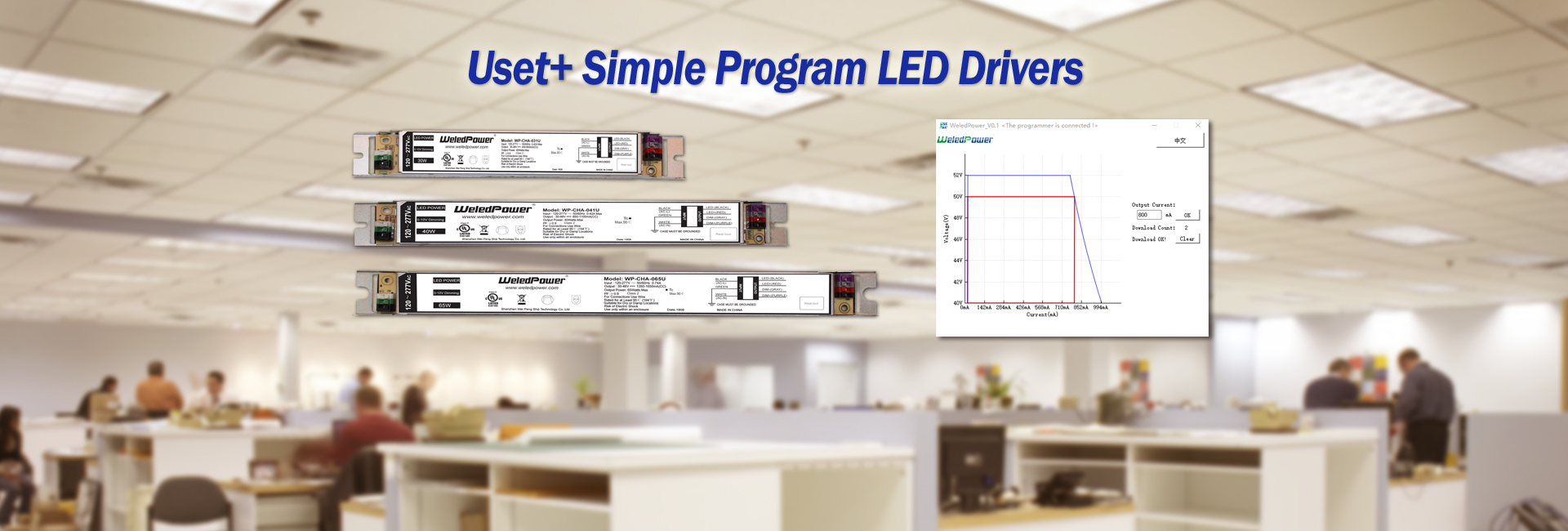 Uset+ Simple Program LED drivers