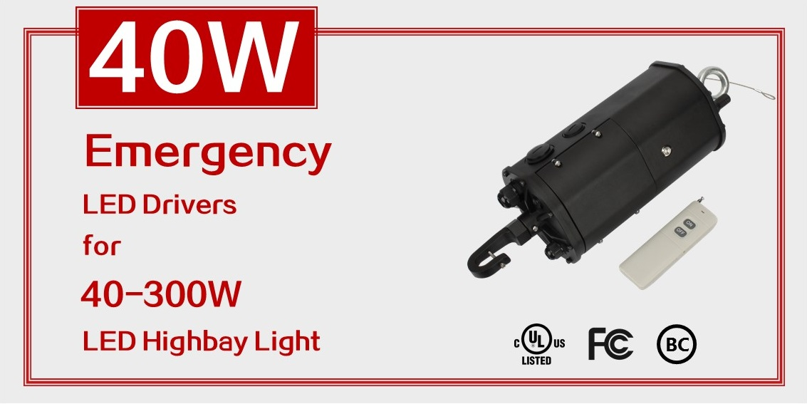 New Arrival- UL Listed 40W UFO Emergency LED Drivers